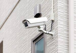 Bild von Überwachungskamera